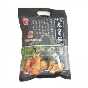 日香量販包冬筍餅-竹炭